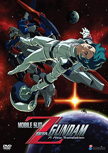 Mobile Suit Zeta Gundam A New Translation Mobile Suit Zeta Gundam A New Translation DVD