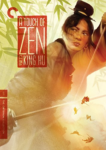 Touch Of Zen Touch Of Zen DVD Criterion