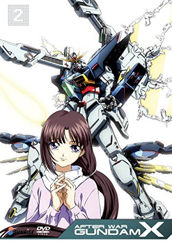 After War Gundam X Collection 2 DVD