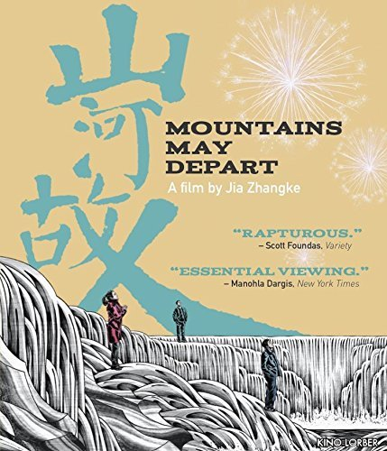 Mountains May Depart Mountains May Depart Blu Ray Nr