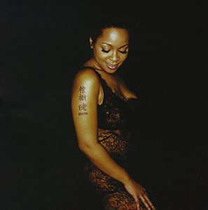 Monifah Mo'hogany Explicit Version