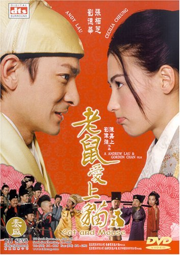 Cat & Mouse Lau Cheung Wong Clr Ws Can Lng Eng Sub Nr