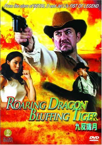 Roaring Dragon Bluffing Tiger Wong Chow Tong Clr Ws Can Lng Eng Sub Nr