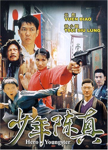 Hero Youngster Biao Yuen Clr Can Lng Eng Sub Nr