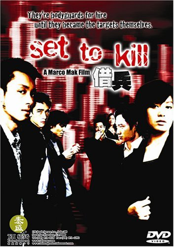Set To Kill Wong Jing Wah Clr Ws Can Lng Eng Sub Nr