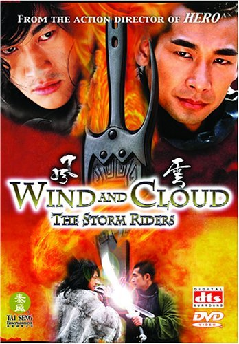Wind & Cloud Storm Riders Zhao Tung Clr Nr