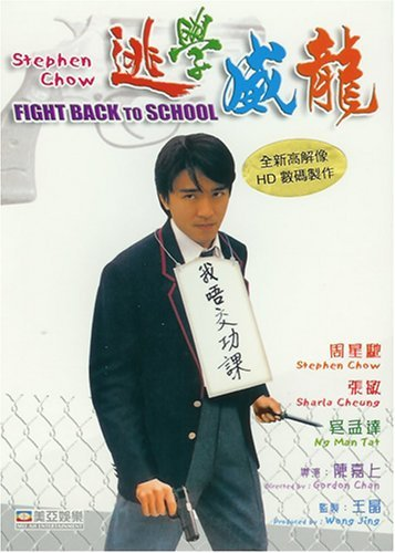 Fight Back To School Chow Cheung Cheung Clr Ws Can Lng Eng Sub Nr