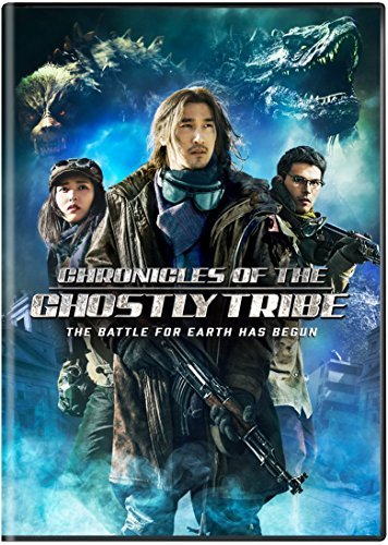 Chronicles Of The Ghostly Tribe Chronicles Of The Ghostly Tribe DVD Nr