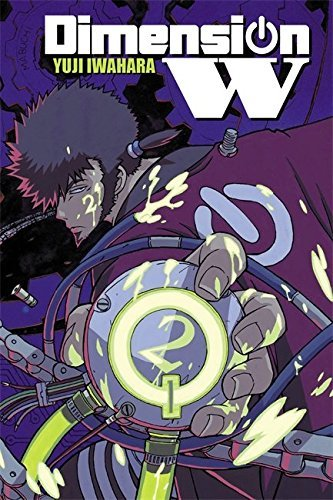 Yuji Iwahara Dimension W Volume 2