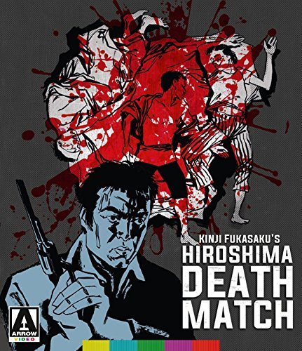 Battles Without Honor & Humanity Hiroshima Death Match Blu Ray DVD Nr