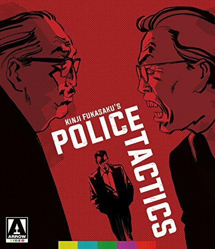Battles Without Honor & Humanity Police Tactics Blu Ray DVD Nr