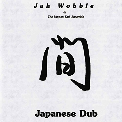 Jah Wobble Japanese Dub