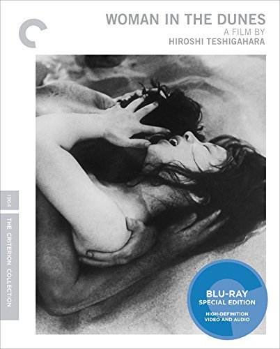 Woman In The Dunes Woman In The Dunes Blu Ray Criterion