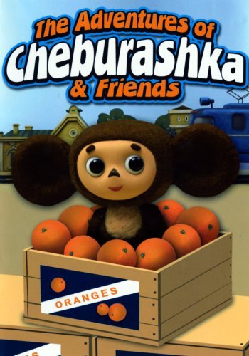 Cheburashka The Adventures Of Cheburashka The Adventures Of