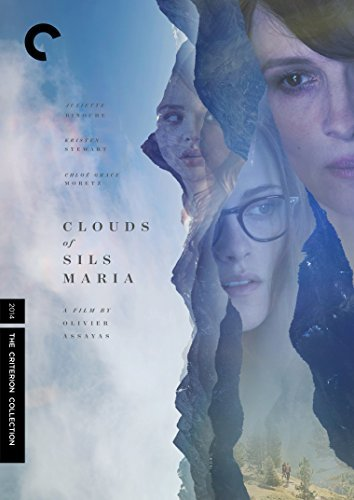 Clouds Of Sils Maria Binoche Stewart Moretz DVD R Criterion