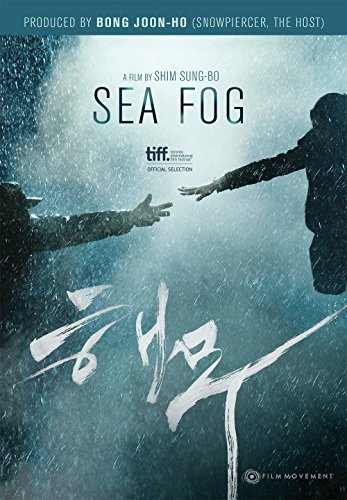 Sea Fog Sea Fog DVD Nr