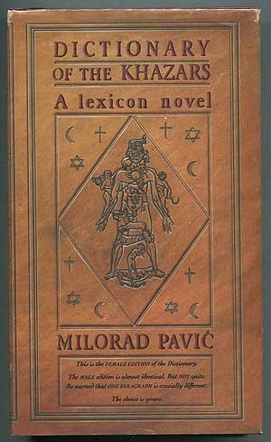 Milorad Pavic Dictionary Of The Khazars (m) A Lexicon Novel In 100 000 Words