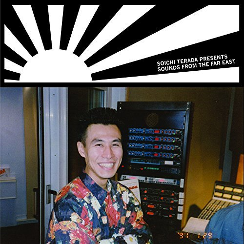 Soichi Terada Sounds From The Far East Lp