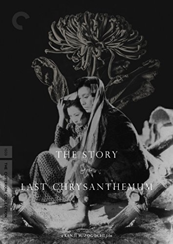 Story Of Last Chrysanthemum Story Of Last Chrysanthemum DVD Criterion