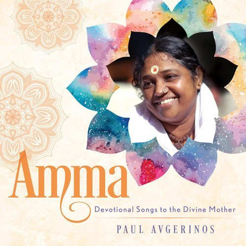 Paul Avgerinos Amma Devotional Songs To The