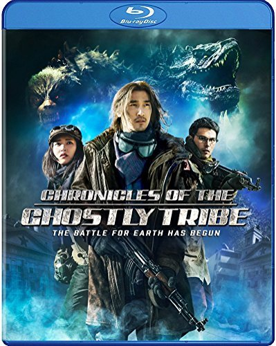 Chronicles Of The Ghostly Tribe Chronicles Of The Ghostly Tribe Blu Ray Nr
