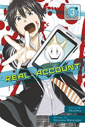 Okushou Real Account Volume 3