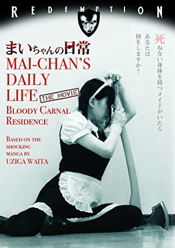 Mai Chan's Daily Life The Movie Bloody Carnal Residence Mai Chan's Daily Life The Movie Bloody Carnal Residence DVD Adult Content