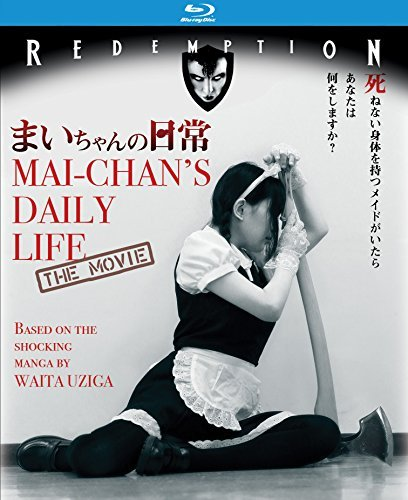 Mai Chan's Daily Life The Movie Bloody Carnal Residence Mai Chan's Daily Life The Movie Bloody Carnal Residence Blu Ray Adult Content