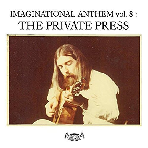 Imaginational 8 (lp) Imaginational 8 (lp)