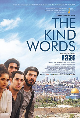 Kind Words Kind Words DVD Nr