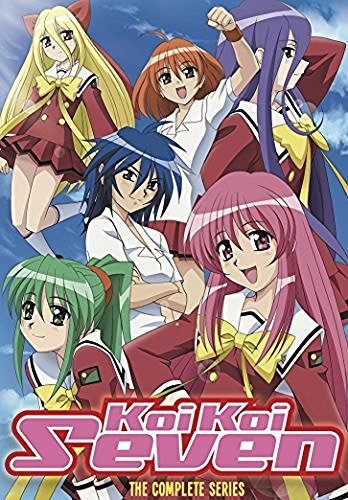 Koi Koi 7 Complete Tv Series