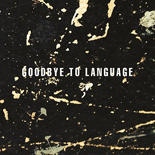 Daniel Lanois Goodbye To Language Includes Download Card