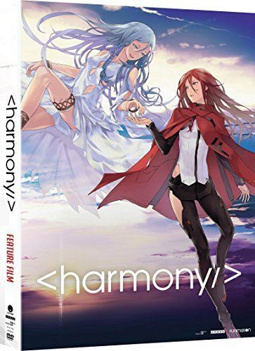 Project Itoh Harmony Project Itoh Harmony DVD