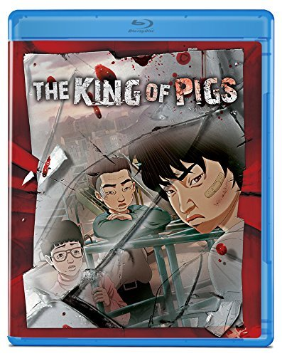 King Of Pigs King Of Pigs Blu Ray Nr