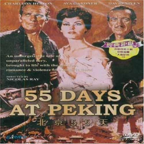 55 Days At Peking 55 Days At Peking Import Eu Ntsc (0)