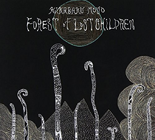 Kikagaku Moyo Forest Of Lost Children