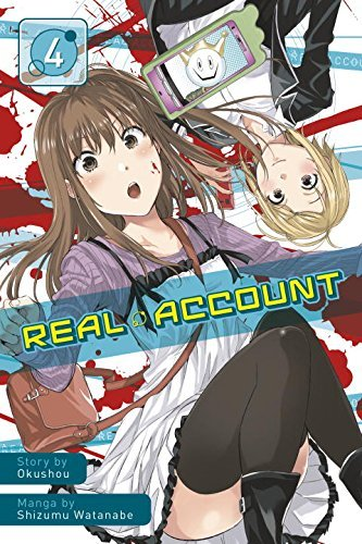Okushou Real Account Volume 4