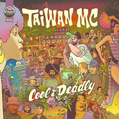 Taiwan Mc Cool & Deadly