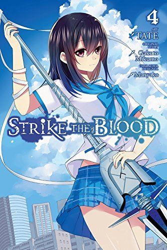 Tate Strike The Blood Vol. 4 (manga)