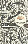 Jonathan Lethem Fortress Of Solitude