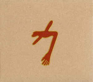 Swans Glowing Man Indie Exclusive 2cd DVD Version