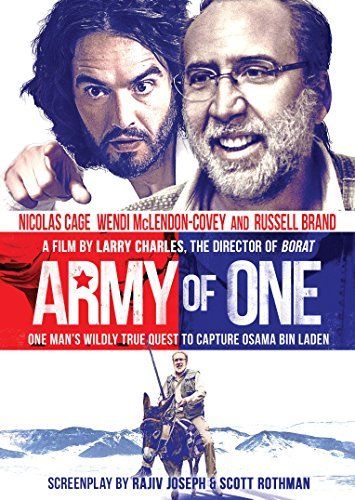 Army Of One Cage O'hare DVD R