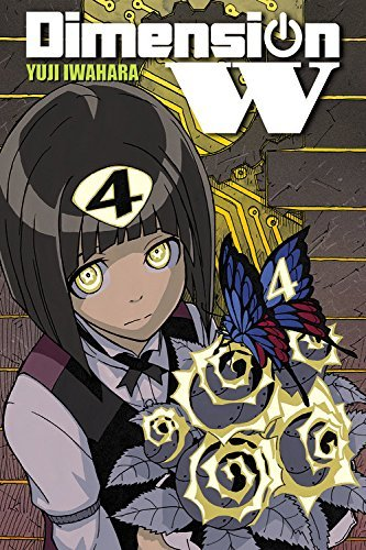 Yuji Iwahara Dimension W Volume 4