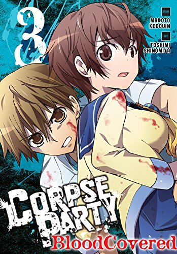 Makoto Kedouin Corpse Party Blood Covered Volume 3