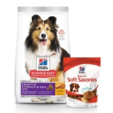 Hill's Science Diet Adult Sensitive Stomach & Skin Dog 4.5lb