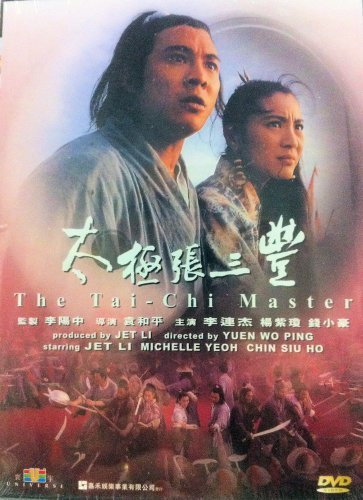 The Tai Chi Master Jet Li Import Region 3