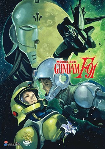 Mobile Suit Gundam F91 Collection DVD