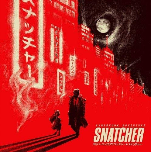 Snatcher Videogame Soundtrack (clear Vinyl) Konami Kukeiha Club 2lp