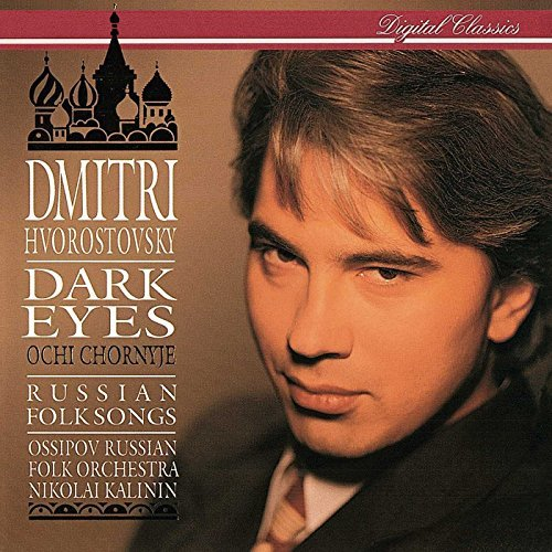 Dmitri Hvorostovsky Dark Eyes Russian Folk Songs