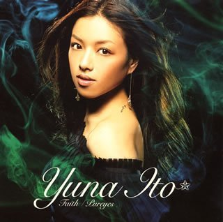 Yuna Ito Faith Import Jpn